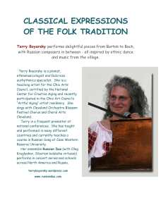 Classical Expressions/Folk Tradition